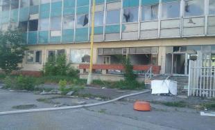 Požiar administratívnej budovy Nad Jazerom